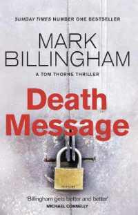 Link to an enlarged image of Death Message (Tom Thorne Novels) -- Paperback / softback