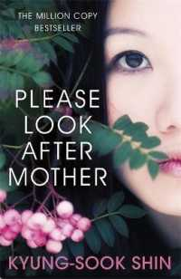 Link to an enlarged image of Please Look after Mother (W&n Essentials) -- Paperback / softback