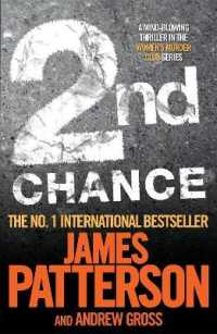 Link to an enlarged image of 2nd Chance -- Paperback / softback