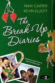 Link to an enlarged image of The Break-up Diaries (Break-up Diaries) <2>