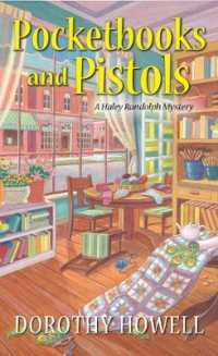 Link to an enlarged image of Pocketbooks and Pistols (Haley Randolph Mysteries) (Reprint)