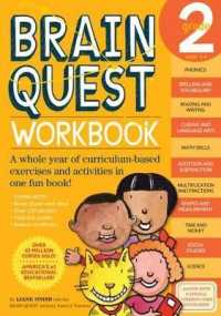 Link to an enlarged image of Brain Quest Workbook Grade 2 (Brain Quest) (Workbook)