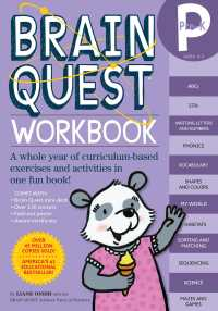 Link to an enlarged image of Brain Quest Workbook Pre-K (Brain Quest) (PCK STK GM)