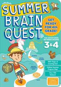 Link to an enlarged image of Summer Brain Quest for Adventurers between Grades 3 & 4 (Summer Brain Quest) (CSM STK PA)