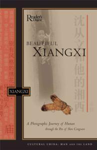 Link to an enlarged image of Beautiful Xiangxi : A Photographic Journey of Hunan through the Pen of Shen Cogwen