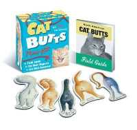Link to an enlarged image of Cat Butts : For True Cat Lovers! (Mini)