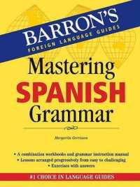 Link to an enlarged image of Mastering Spanish Grammar (Barron's Foreign Language Guides)
