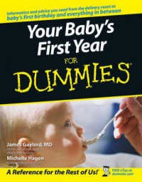 Link to an enlarged image of Your Baby's First Year for Dummies
