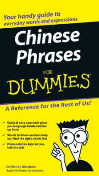 Link to an enlarged image of Chinese Phrases for Dummies (For Dummies (Language & Literature))