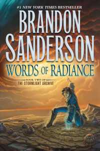 Link to an enlarged image of Words of Radiance (Stormlight Archive)