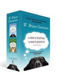 Link to an enlarged image of A Dog's Purpose / a Dog's Journey (2-Volume Set) (BOX)