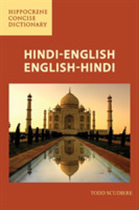 Books Kinokuniya: Hindi-English/English-Hindi : Dictionary