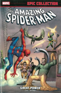 Link to an enlarged image of Epic Collection: Amazing Spider-Man 1 : Great Power (Epic Collection) <1>