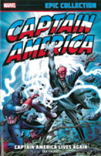 Link to an enlarged image of Captain America Epic Collection 12014 : Captain America Lives Again (Epic Collection)