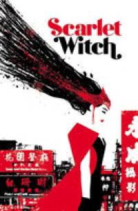 Link to an enlarged image of Scarlet Witch 2 : World of Witchcraft (Scarlet Witch)