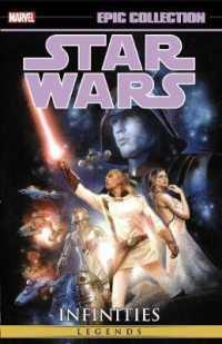 Link to an enlarged image of Star Wars Legends 1 : Infinities (Star Wars Legends)