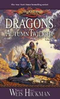 Link to an enlarged image of Dragons of Autumn Twilight (Dragonlance) (Reissue)