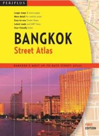 Link to an enlarged image of Periplus Bangkok Street Atlas