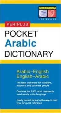 Link to an enlarged image of Pocket Arabic Dictionary