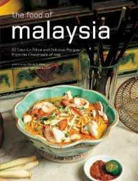 Link to an enlarged image of Food of Malaysia