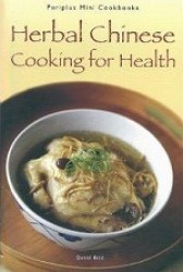 Link to an enlarged image of Periplus Mini Herbal Chinese Cooking