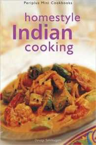 Link to an enlarged image of Mini Homestyle Indian Cooking (DNR)