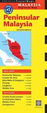 Link to an enlarged image of Periplus Peninsular Malaysia Regional Map (Periplus Travel Maps) (7th Magnet)