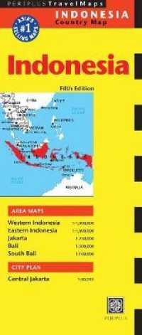 Link to an enlarged image of Periplus Travelmaps Indonesia Country Map <5> (FOL Magnet)