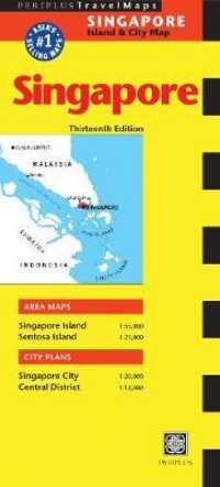 Link to an enlarged image of Periplus Travel Map Singapore <13> (FOL Magnet)