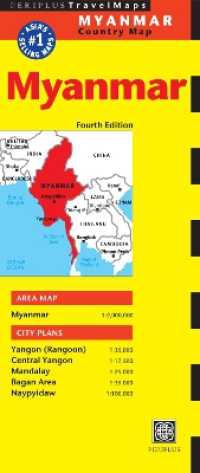 Link to an enlarged image of Periplus Travel Map Myanmar <4> (FOL Magnet)