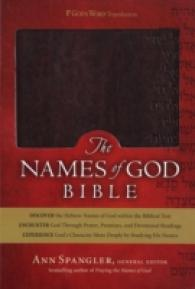 Books Kinokuniya: The Names of God Bible : God's Word