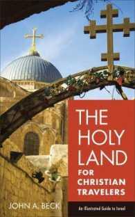 jerusalem and the holy land eyewitness travel guides