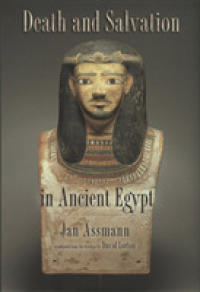 Link to an enlarged image of Death and Salvation in Ancient Egypt (Abridged Updated)