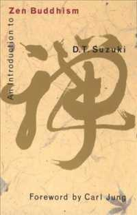 Link to an enlarged image of An Introduction to Zen Buddhism (Reissue)