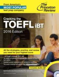 Link to an enlarged image of The Princeton Review Cracking the TOEFL iBT 2016 (Princeton Review Toefl ibt Prep (Book & Cd)) (Paperback + Spoken Word Compact Disc)