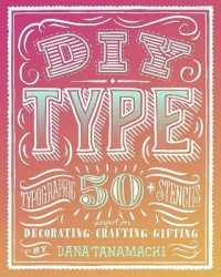 Link to an enlarged image of DIY Type : 50+ Typographic Stencils for Decorating, Crafting, and Gifting