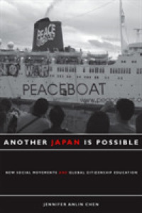 Books Kinokuniya: Another Japan Is Possible : New Social