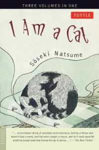 Link to an enlarged image of I Am a Cat