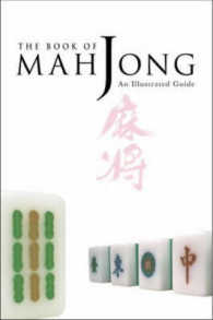 Link to an enlarged image of Book of Mah Jong