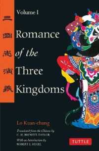 Link to an enlarged image of Romance of the Three Kingdom 1 <1>