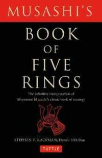Link to an enlarged image of Musashi's Book of Five Rings (2nd)