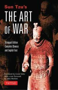 image of Sun Tzu's the Art of War (Bilingual)