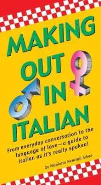 Link to an enlarged image of Making Out in Italian (Making Out Books)