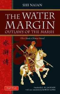 Link to an enlarged image of The Water Margin : Outlaws of the Marsh (Tuttle Classics of Japanese Literature)