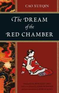Link to an enlarged image of The Dream of the Red Chamber (Tuttle Classics)