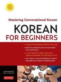 Link to an enlarged image of Korean for Beginners : Mastering Conversational Korean (CSM Paperback + CD)