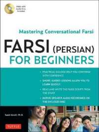 Link to an enlarged image of Farsi Persian for Beginners : Mastering Conversational Farsi (Paperback + Spoken Word Compact Disc)