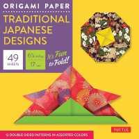 Books Kinokuniya Origami Paper Traditional Japanese Designs Small