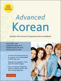 Link to an enlarged image of Advanced Korean (CSM Paperback + CD)