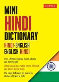 A Complete Language Course and Pocket Dictionary in One Companion Online Audio, Dictionary and Manga included Easy Hindi